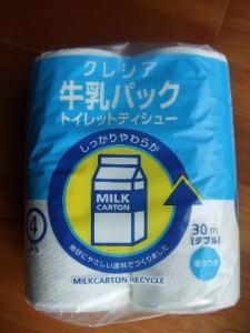 牛乳パックリサイクルトイレットペーパー