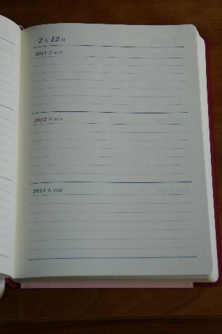 三年日記中身