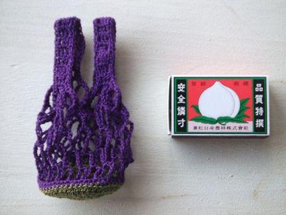 mini net bag 2