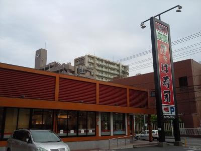 かっぱ寿司船橋宮本店(2010年11月撮影)