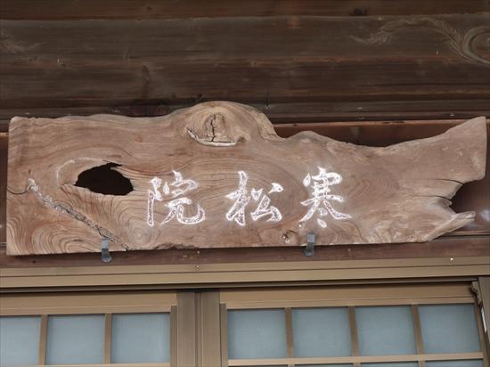 Love城!Go名所旧跡!
