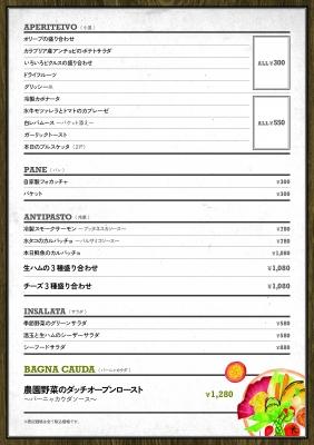 i3chome_dinner_03.jpg