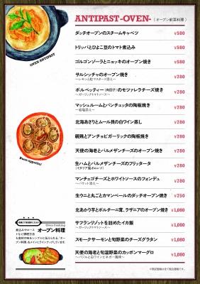 i3chome_dinner_04.jpg