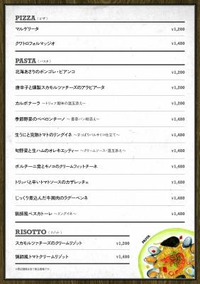 i3chome_dinner_06.jpg