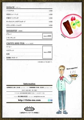 i3chome_dinner_07.jpg