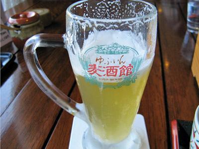 由布院の地ビール