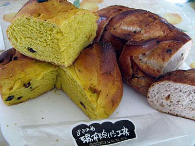 まきのや 南瓜パン&胡桃パン