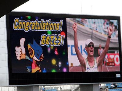 50km競歩金メダル