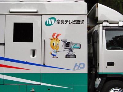 奈良放送局