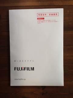 フォトブック、FUJIFILM