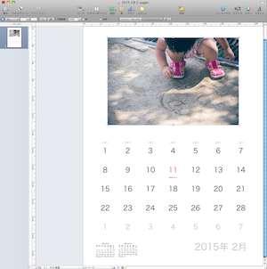 カレンダー 子供写真
