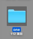 写真整理、CD-R