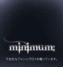 minimum; ロゴ
