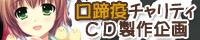 bokurani_banner_200x40.jpg