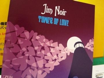 ジム・ノワール