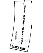 20060707_1940870001.JPG