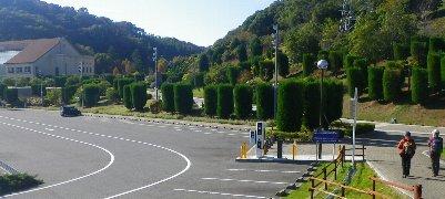 淡路島公園、到着