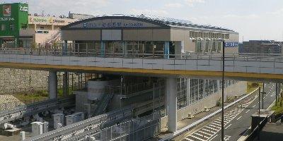 モノレール彩都西駅