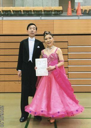 20160110 穴沢弘・穴沢和子組 第4位