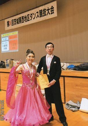 20160228 穴沢弘・穴沢和子組 準優勝