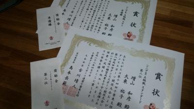 20160410 増山和彦・大東祐子組 準優勝