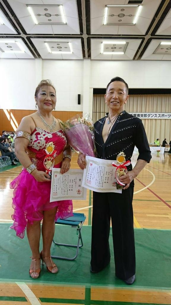 20180325 田中幸宏・田中令子組 優勝