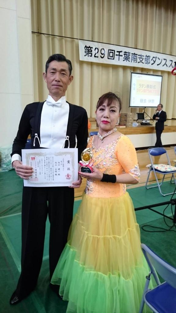 20190331 内山健一・内山正枝組 第3位