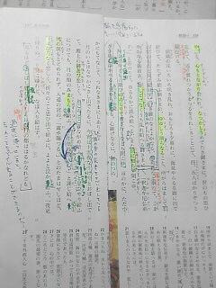 071202_1659~01.jpg