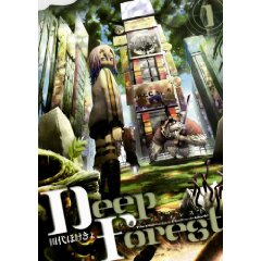 Deep Forest 1 (GUM COMICS)