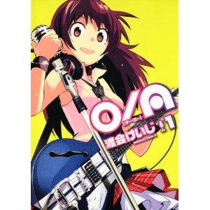 O/A (1) (角川コミックス・エース)