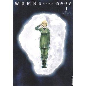 WOMBS 1 (IKKI COMIX) [コミック]