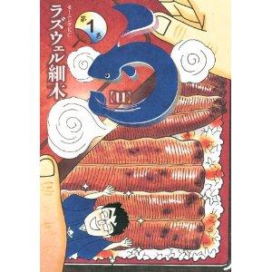 う(1) (モーニングKC)