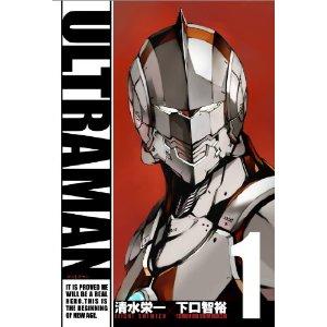 ULTRAMAN(1) (ヒーローズコミックス).jpg