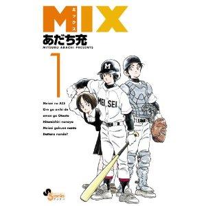 MIX 1 (ゲッサン少年サンデーコミックス).jpg