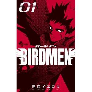 BIRDMEN 1 (少年サンデーコミックス).jpg