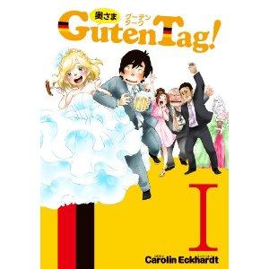 奥さまGuten Tag! 1 (愛蔵版コミックス).jpg