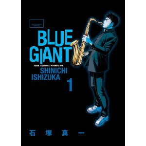 BLUE GIANT 1 (ビッグコミックススペシャル).jpg