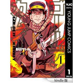 ゴールデンカムイ 1 (ヤングジャンプコミックスDIGITAL).jpg