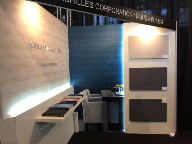 Architect work shanghai 2015 information achilles wall for Architect at work