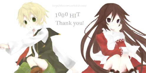 1000hit