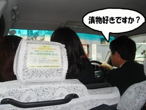 この運転手さん、やりてでした(笑)