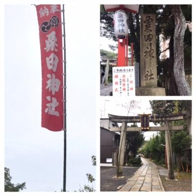 京都 粟田神社