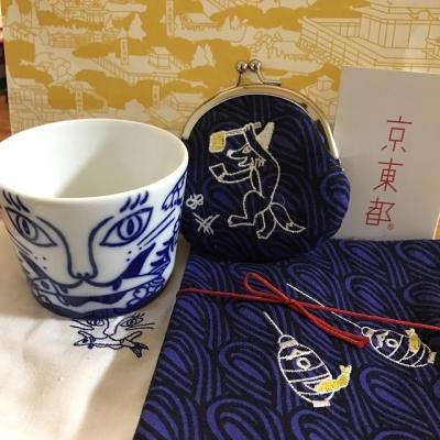 京都 蕎麦猪口 土産物