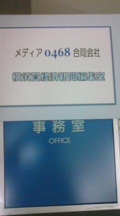 20090627153800.jpg