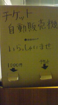 20090715170508.jpg