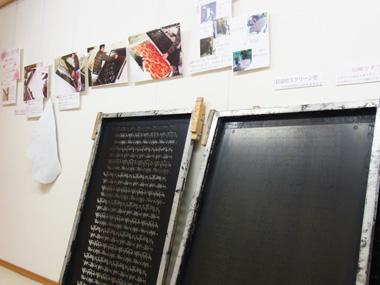 ギャラリー展示blog用2.jpg