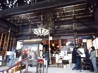 はるべ harube 平等寺 因幡堂