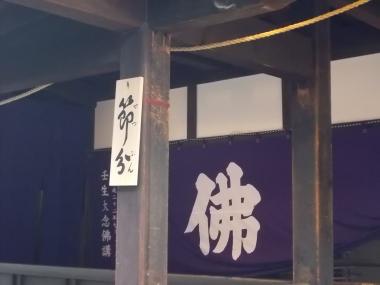 はるべ harube 節分 壬生寺 八坂神社 Dean & Deluca イノダコーヒー