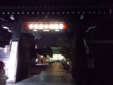 はるべ harube 壬生寺 六斎念仏踊り イノダコーヒー