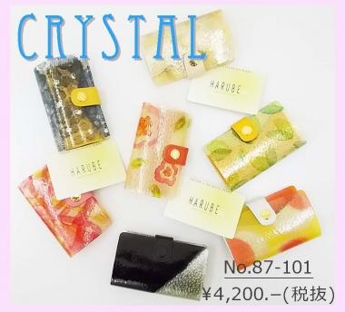 はるべ harube 東京展示会 たとかーふ クリスタル 財布 バッグ 名刺入れ